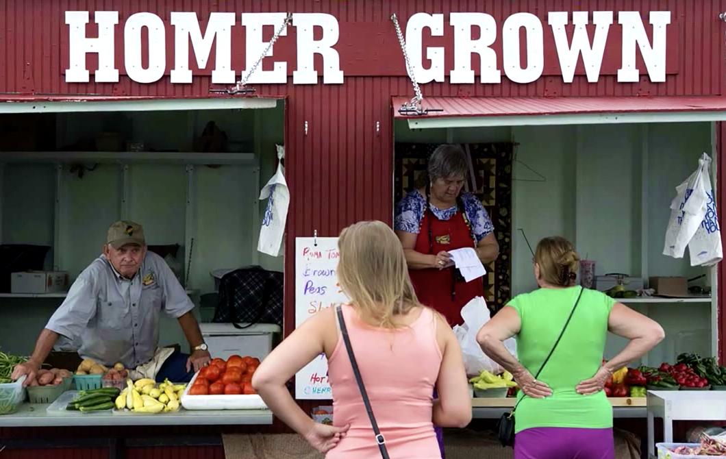 Homer Grown Produce